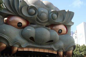八阪神社の写真